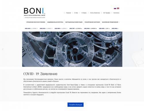 bank-of-nevis-international-boni-45 o